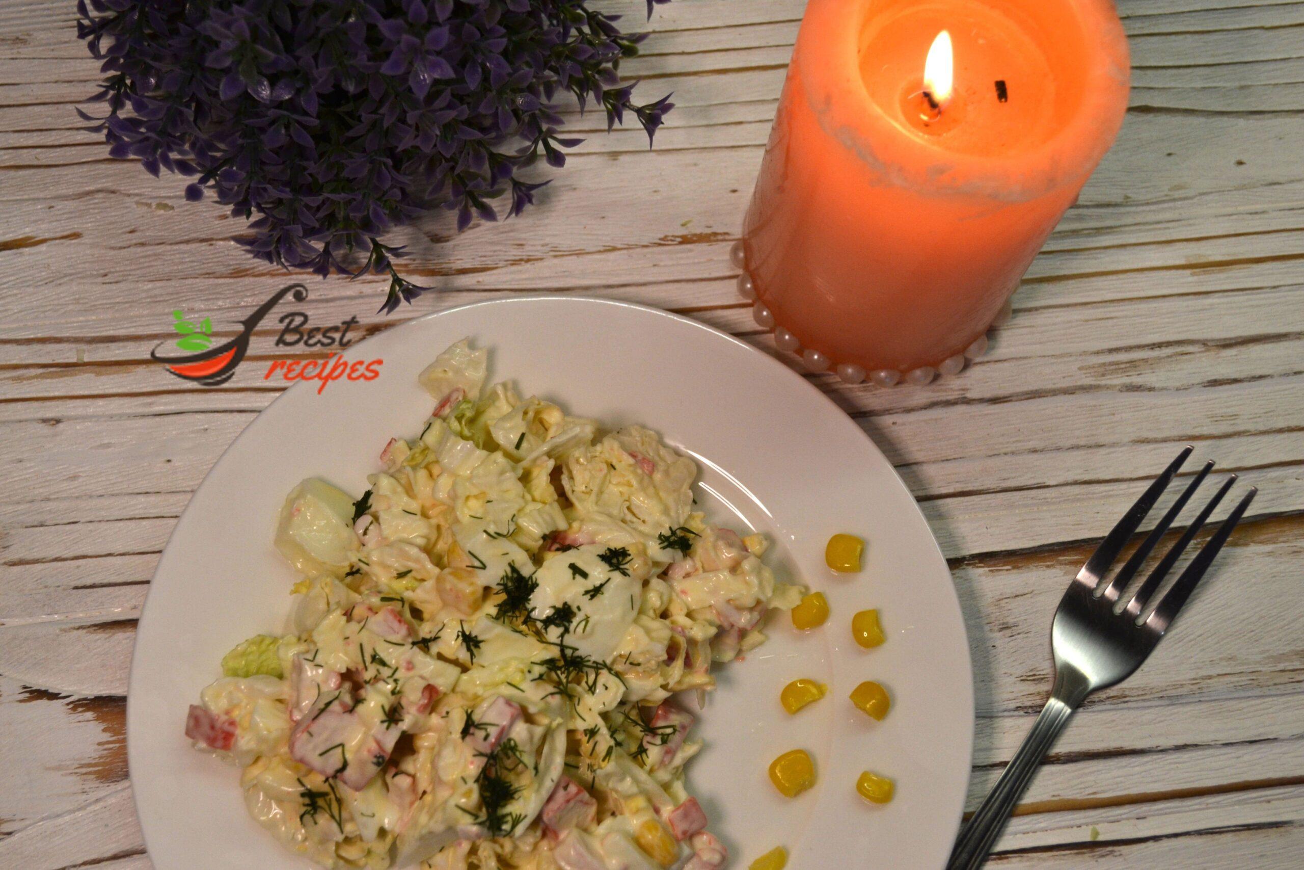 Салат з пекінської капусти